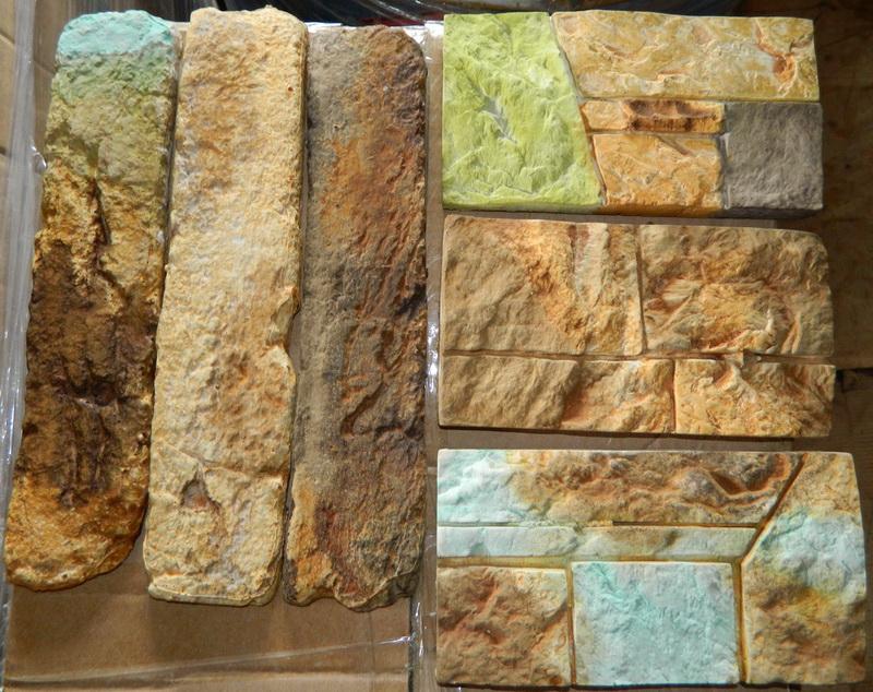 кислотная окраска плиток 1